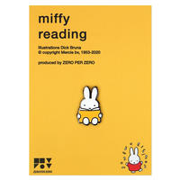 MIFFY READING | Miffy Pin