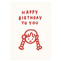 GIRL BIRTHDAY | Pressed Card