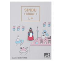 SINBU | Pin