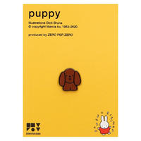 PUPPY | Miffy Pin