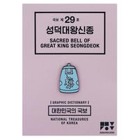 BELL OF SEONGDEOK | Pin