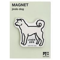 JINDO DOG | Magnet