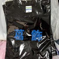 【アウトレット】葛飾キッズTシャツ
