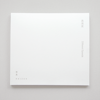 REIZEN|Different Speeds (CD)