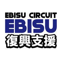 2月13日 東北地震エビスサーキット復興支援  デジタル画像 NO2