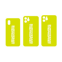 Survive Said The Prophet /  iPhone CASE (YELLOW)