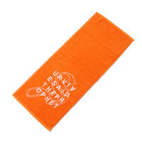 Survive Said The Prophet / NEW SCHOOL FACE TOWEL (ORANGE)