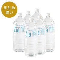 [まとめ買い] Zia美水 2000ml (つめかえタイプ)×6本