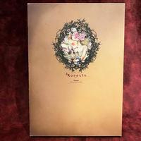 たま ベスト画集『Rosette』 ★サイン入り★