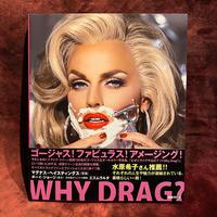 マグナス・ヘイスティングス『WHY DRAG?』