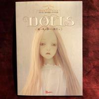 田中流『Dolls〜瞳の奥の静かな微笑み』