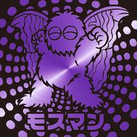 第1弾【UMA未確党】モスマン(紫アルミ)