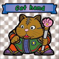 【海外版】キャッツオブサードストリート「cat hand」(銀プリズム)