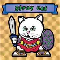 【海外版】キャッツオブサードストリート「stray cat」(金プリズム)