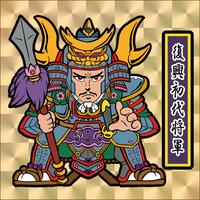 第1弾「がんばれ大将軍」復興支援初代将軍(2枚目:特別プリズム)A