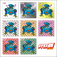 デンドロギガス・メタモスの魔城「5-ME」(カード)全8枚