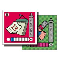 第1弾 妖怪レスラー【シール版】(緑プリ・グリーン) 13日は何曜日(ホラーマン)