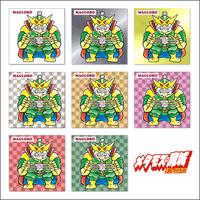 デンドロギガス・メタモスの魔城「マグロード」(カード)全8枚