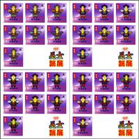 第1弾【Oha!巫女キョンシーズ】「キョンシー」紫アルミ・御札付属(全28種) メタリック版