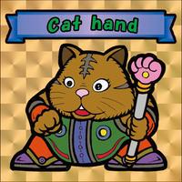 【海外版】キャッツオブサードストリート「cat hand」(金プリズム)