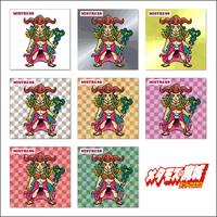 デンドロギガス・メタモスの魔城「ミストレス」(カード)全8枚