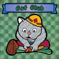 【海外版】キャッツオブサードストリート「cat club」(緑プリズム)