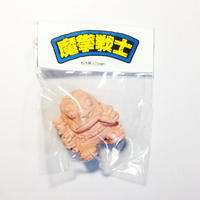 ★魔拳戦士(通常版)ゴロチョキ・消しゴム※残り1個