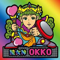 第2弾【鏡のアッコちゃん】「鏡女神OKKOオッコ」(レインボーミラー版)