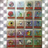 第1弾・ゾンボール(銀プリ)全20枚