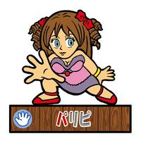 第1弾【じゃん拳法】「パリピ」(ノーマル)