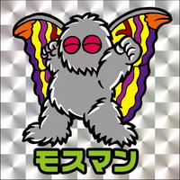 第1弾【UMA未確党】モスマン(銀プリ)