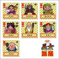 第1弾【Oha!巫女キョンシーズ】「七福神」プリズム(全7種)