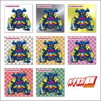 デンドロギガス・メタモスの魔城「ダークナイト」(カード)全8枚