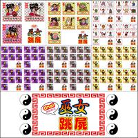 第1弾【Oha!巫女キョンシーズ】「コンプ版」(全206種)