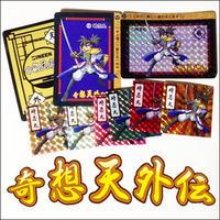 奇想天外伝(天外魔境絵師+Zineenコラボ作品)カード&シール
