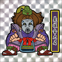 第1弾「がんばれ大将軍」義援金大名(1枚目:銀プリズム)B