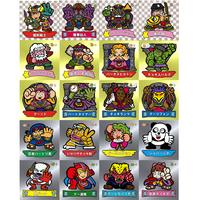 第3弾・魔拳戦士(全20枚)リメイク版