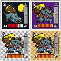 第2弾「妖怪レスラー」狼男(ウルフマン)4枚セット