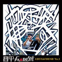 晋平太 & DJ 純 FROM ZIPSIES(MIX CD)