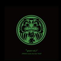 """green vol,1""(7曲)  ZIPSIES royalty-free beat ""OLD"""