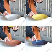 トリム6寸皿サークル アルチザナ