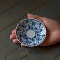 豆皿 麻の葉紋(青、赤)