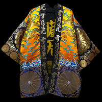 Brocade Haori Yellow Dragon
