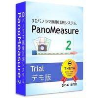 PanoMeasure2 評価版