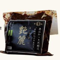 艶麗(1kg袋詰)