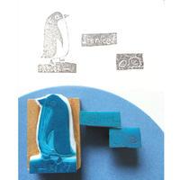 世界にひとつの手作りハンコ付応援チケット(ペンギン編)