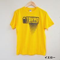 東京粉末[TOKYO POWDER INDUSTRIES] Logo Tee (ロゴT) 2017