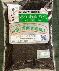 JCぷうあるちゃ100シリーズ 宮廷プーアル茶 (茶葉)