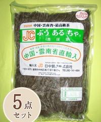 【5点セット】JCぷうあるちゃ103シリーズ(ティーバッグ)