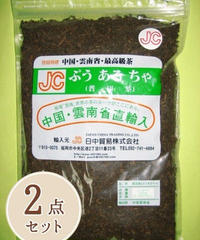 【2点セット】JCぷうあるちゃ101シリーズ(茶葉)